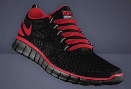 Nike_id