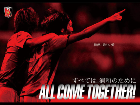 All_come_together_2