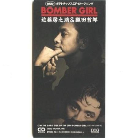 Bomber_girl