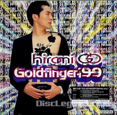 Goldfinger99